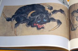 Photo1: Japanese yokai monster old picture book from japan rare