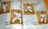Japanese Karate how to BOOK with english description from Japan