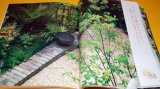 Japanese-style modern gerden gardening book from japan