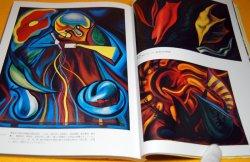 Photo1: Taro Okamoto new world works book from japan japanese