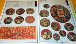Photo1: Japanese traditional toy card MENKO (pogs) book from japan