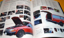 Photo1: IMPORT SPORTS TUNING VOLVO from japan japanese rare book