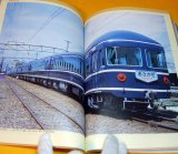All of the Blue Train japanese book from japan japanese