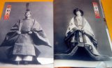 All the past of Emperor of Japan 125 generation book japanese rare