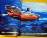 WWI WWII U-boat Perfect guide book from japan japanese ww1 ww2 u boat