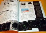 Japanese Camera Yearbook 2012 from japan, nenkan, nikon, canon, olympus, pentax