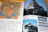ALL 25 Japanese Castle of national treasure book japane, himeji, hikone