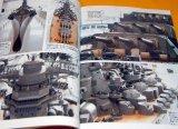Structure of Japanese battleship YAMATO book japan, Musashi, Shinano WW2
