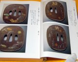 Design of Japanese SAMURAI old iron sword guard TSUBA photo book Japan
