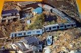 3.11 Japan tohoku earthquake and tsunami news photo book