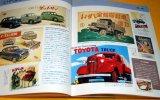 Vintage car graffiti poster book japan, japanese, antique