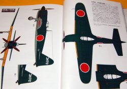 Photo1: Zero fighter plane Mitsubishi A7M Reppu book japan, japanese, sam, ww2