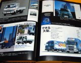 100 years of Hino Motors book japanese diesel truck bus jidosha japan