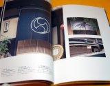 Japanese NOREN (fabric dividers) design photo book japan edo zen