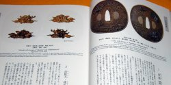 Photo1: The Art Appreciation of Japanese Sword Fittings book japan tsuba samurai