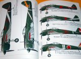 Fighter of the Japanese Army book ww2 zero nakajima kawasaki hayabusa