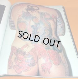 Photo1: Japanese Tattoo by Horiyoshi 2nd photo book japan irezumi yakuza art