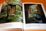 Treasured garden in KYOTO photo book japan japanese traditional Gardening