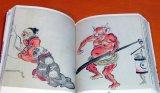 Japanese Yokai Monster Ukiyo-e Manga Book Vol.1 ukiyoe japan