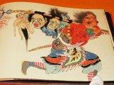 Japanese yokai ukiyo-e monster old picture book from japan ukiyoe