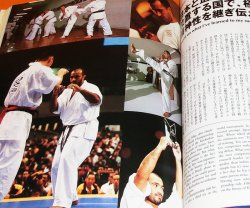 Photo1: Kyokushin Karate Feel spirit enter the 21st century book