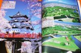 Japanese Castle Perfect guide book from japan samurai sengoku edo katan