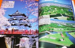 Photo1: Japanese Castle Perfect guide book from japan samurai sengoku edo katan