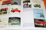 Memories of Japanese 360cc K-cars (light car) from 1951to 1975 book rare