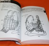Pictorial book of Japanese samurai armor