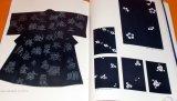 Japanese Arimatsu Shibori (shiborizome) traditional kimono pattern
