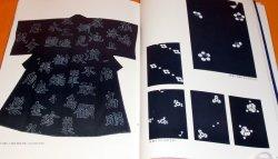 Photo1: Japanese Arimatsu Shibori (shiborizome) traditional kimono pattern