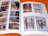 Make Japanese Style Bamboo Furniture