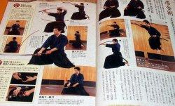 Photo1: Japanese swordsmanship