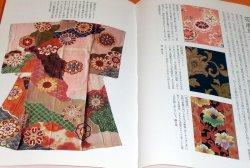 Photo1: Pattern Book of KIMONO