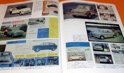 Photo1: SUZUKI STORY - Small Cars, Big Ambitiopns
