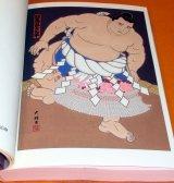 Sumo Wrestler directory 2013