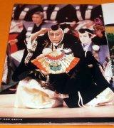 Kabuki actors Ichikawa Ebizo photo album
