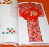 Colors of Japan and the Kimono - The color scheme of OBI