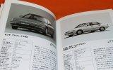 JAPANESE PASSENGER VEHICLES 1986-1988