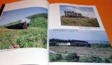Steam Locomotive in Hokkaido Japan Photo