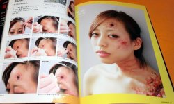 Photo1: Primer of Prosthetic makeup Vol.3 special effects gimmick book japan