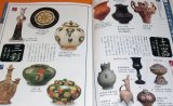 Appraisal of Japanese Pottery book earthenware china porcelain ceramic