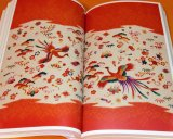 Furoshiki - traditional Japanese wrapping cloth book japan photo