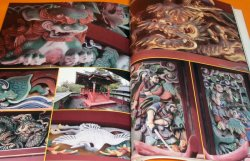 Photo1: Japanese Wooden Ornamental Carving for Temples & Shrines book sculpture
