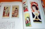 Recent period Japanese Bookmark Pictorial Book vtg art mark marker japan