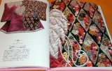 JAPANESE QUILT ART book fabric japan kimono vintage antique traditional