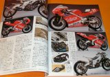 MODELING MAGAZINE MODEL ART 2012 March plastic models motorcycle japan