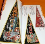 Pennant Japan - Souvenir of the Japanese sightseeing spot