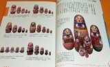 MATRYOSHKA COLLESTIONS BOOK Russian doll