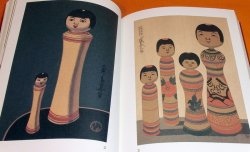Photo1: Picture of the Kokeshi doll by TAKEO TAKEI book japan Japanese art